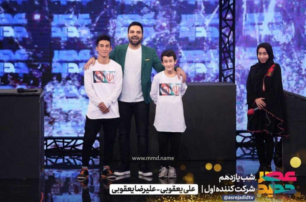 شناسائی استعدادهای ایرانی در برنامه عصرجدید احسان علیخانی